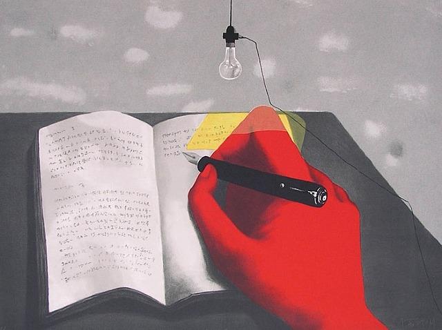Writing, 2005 - Zhang Xiaogang